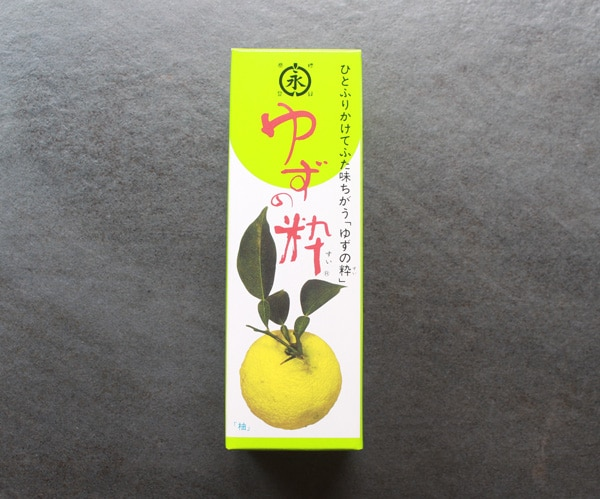 Japanese yuzu juice