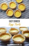 Chinese egg tarts on a cooling rack