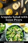 Asian pears on a cutting board with a bowl of Asian Pear Salad