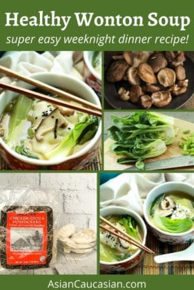4 images of wonton soup with veggies and frozen potstickers